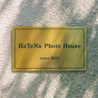 HaTeNa Photo Houseについて